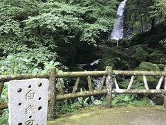熊本3歳,5歳子連れ 日帰りドライブ 西原村
