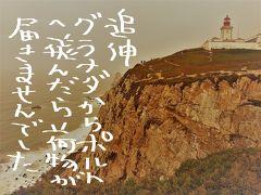 カラオラの塔
