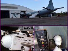 安い、近い、短い旅の記録 No.46~20年以上住んでいてほぼ毎日のように通り過ぎていた「オーストラリアン・エイビエーション・ヘリテイジ・センター」(ダーウィン航空博物館)に初めて行ってきました。