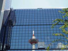 初めて上る京都タワー
