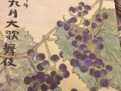 待ってました成駒屋!9月大歌舞伎(昼の部)イン歌舞伎座