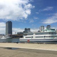 プチ旅★初神戸でハイカラ散歩(3日目)