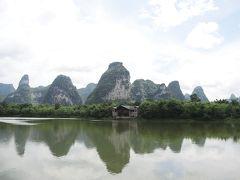 中国 貴州・広西2018 水迸り、大地起つ・・・・(13)のどかな「明仕田園」とローカルフード (完)
