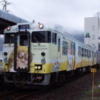 2018.09 山陰めぐりパス(10)JR境線・妖怪列車に乗って、境港へ。