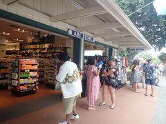 ハワイ島(20)オールドリゾートタウン カイルア・コナのおさんぽ