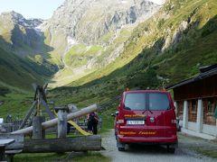 2018年 チロル・ドロミテ(ドイツ・オーストリア・イタリア)ハイキングの旅 9-Karalm Innsbrucker Hutte Alfeirseeハイキング