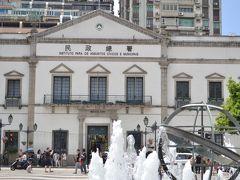 【キャセイで行くセレブな香港】(2)マカオに泊まる!サンズマカオ宿泊…カジノと市内観光