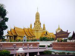 数年ぶりのバンコク旅行
