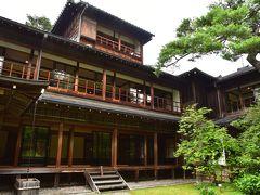 栃木県:宇都宮城、田母沢御用邸、日光東照宮