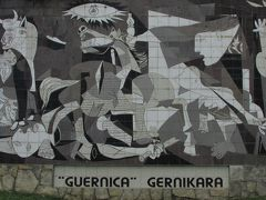 509. Spain ピカソのゲルニカで有名な街 [スペイン5回目編Part5]