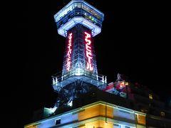 別府駅前の温泉付きビジネスホテルに泊まる、別府1泊2日の旅【夜のホテル周辺散策と別府タワーからの眺望(夜)編】