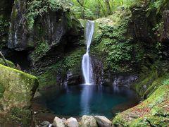 ◆那須塩原の滝めぐり・初秋の候 (おしらじの滝編)