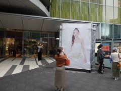 渋谷でも,安室奈美恵の引退で,イベントやら,ポスターで,もちきりでした。