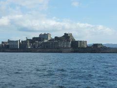 2017正月 長崎の旅-2 ~軍艦島、長崎