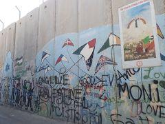 中東③ベツレヘム in イスラエル