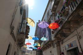 美しき南イタリア旅行♪ Vol.277(第9日)☆Martina Franca:マルティーナ・フランカ旧市街 カラフルな景観とショップ♪