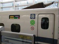 秋の奈良(14)【終】JR奈良線と新幹線のぞみ号グリーン車