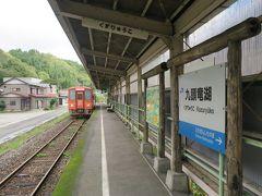 2018.09 九頭竜線ぴよぴよ旅 -JR線全線乗りつぶし-