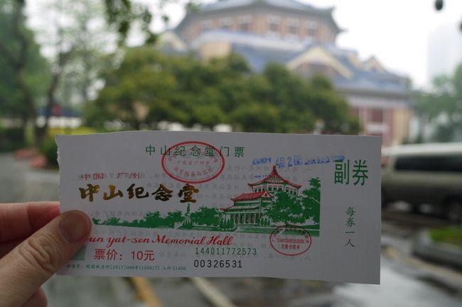 ある時からうまく写真のUPができなくなり、しばらくの間やさぐれて4traから離れていました。でもやっぱり旅の記録は残しておきたいと、再開することにしました。<br />古い情報になりますのでご覧の方はご注意下さい。【2018年9月】<br /><br />香港・中国広州を3日間で駆け回って来ました。いろいろ行きました。<br /><br />Instagram ID:hitoritabi.love