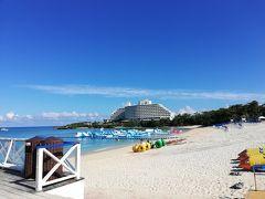 初めて沖縄1泊2日