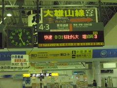 2009年西日本の旅 ① 春日部~呉