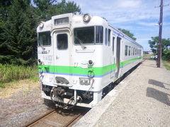 2018夏 北海道東北旅行 #4札沼線乗車記