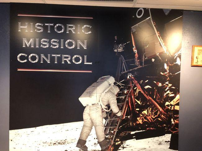 最初のロングフライト12時間15分。<br />ジョージブッシュ・インターコンチネンタル・ヒューストン国際空港に到着。<br />トランジットの時間があるので、アメリカ航空宇宙局ことNASAに弾丸で行ってみました!