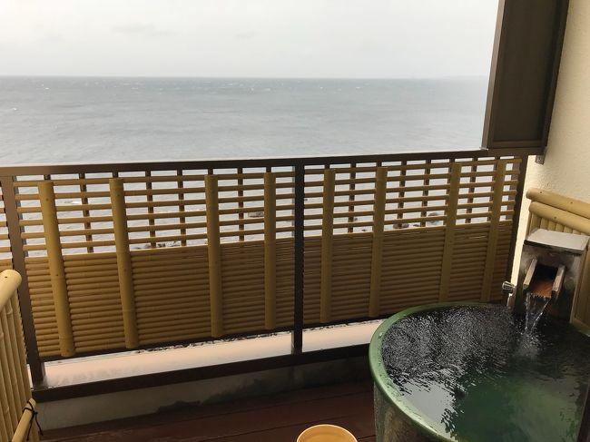 伊豆半島を一周してきました。<br />稲取温泉と堂ヶ島温泉に宿泊、最終日は釣りを楽しみました。<br />やっぱ伊豆最高。