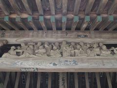 鎌倉三十三観音霊場