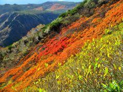 層雲峡の旅行記