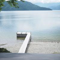 中禅寺湖~川治温泉 山奥の温泉でまったり過ごす小旅行