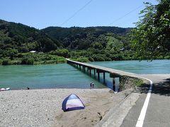車中泊:四国一周(6)高知・四万十川の沈下橋を見てみよう(その1)