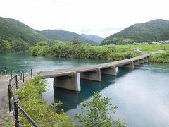 車中泊:四国一周(7)高知・四万十川の沈下橋を見てみよう(その2)