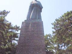 2009年西日本の旅③ 高松~松山