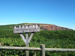 蔵王キツネ村