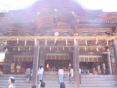 2009年西日本の旅④ 松山~米子