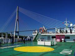 軍港から観光の街に変貌したウラジオストクへ vol.1 境港から日本海を渡る