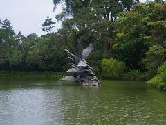 2018年9月22日後半計画有給 シンガポールラグビー遠征の旅