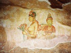仏教遺跡を巡ってスリランカ=1993年8月②(ダンブッラの石窟寺院とシギリヤ・ロックの美女たち)