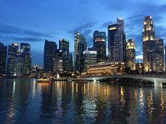 振り返れば・・・初めてのシンガポール(その1)