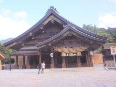 2009年西日本の旅⑤ 米子~福知山