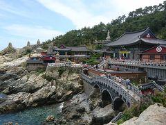 韓国★歴史探訪