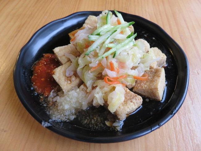 ごはんがおいしい台湾。人がやさしい台湾。よくわからないものが食べられる台湾。<br /><br />ようやくラストです。<br />人生で初めて食べたものが2品登場します!!<br />そして、事件も発生・・・。<br /><br />張り切っていきます!!