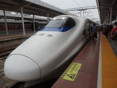 ■海外逃亡13■→中国…6日目桂林