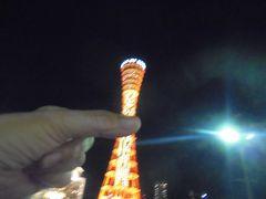 ほっと神戸野球観戦と神戸観光