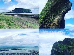 「東洋のハワイ」チェジュ島は 意外と広かった。