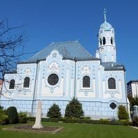 ウイーンから半日でできるブラチスラバ観光
