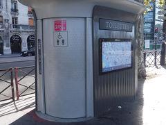 パリの公衆トイレ