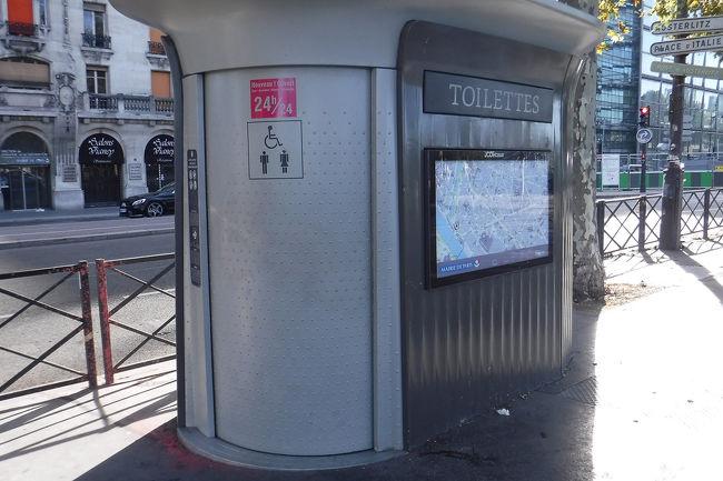 ガイドブックにはパリの公衆トイレは少ないと書かれていていましたが、リヨン駅周辺やサンマルタン運河沿いに自動洗浄式の公衆トイレがありました。なんと無料。<br />ただ、使い方がちょっと難しく、私たちも地元の人に説明を聞いてやっとわかったので、紹介したいと思います。