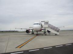 Flight MM312